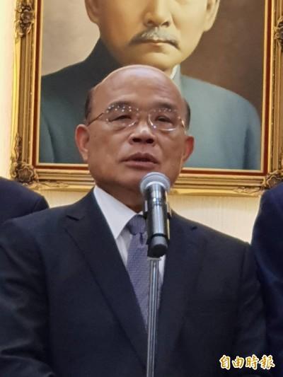 政院將提名NCC主委陳耀祥、促轉會主委楊翠