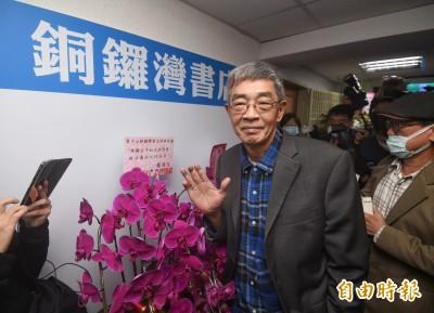 台灣銅鑼灣書店開幕 林榮基:對中共政權的反抗