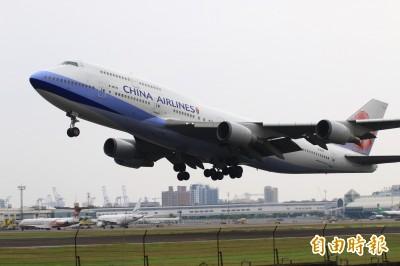 疫情衝擊全球航班近乎停擺 民航局同意展延機師執照3個月
