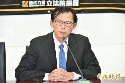 「323佔領行政院」改判有罪 黃國昌:令人難以接受