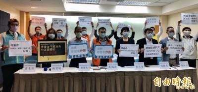 家長團體抗議教育部版專審會草案 教育部:依教師法研訂