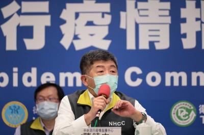 口罩捐助逾26萬人響應 陳時中:身為國際社會一份子互相協助
