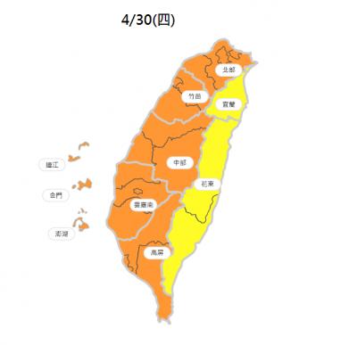 西半部空氣品質拉警報 中部3縣市現已亮橘燈