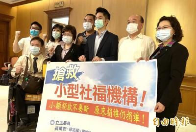 疫情衝擊募款、庇護工場業績 社福團體:小額捐款別斷
