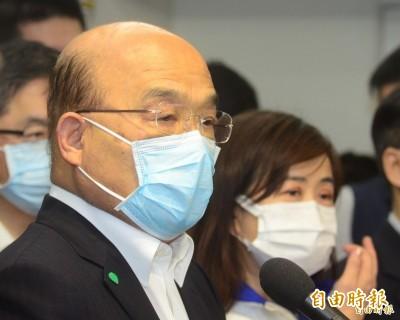勞動基金首季虧4712億 蘇貞昌:疫情一時衝擊