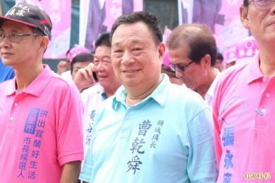 涉收300萬元賄款  國民黨宜蘭頭城鎮長曹乾舜被起訴
