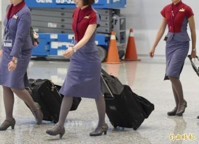 副機師出軌空姐引發飛安疑慮遭調職 請求回復原職敗訴