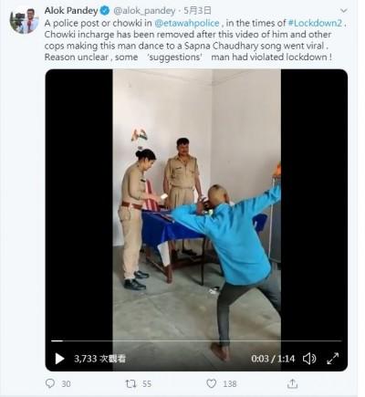武漢肺炎》印度男違反封城令 警罰他「熱舞」遭停職