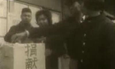 黨產會:蔣介石在國民黨中常會指示 要求共匪開港接受救總賑災