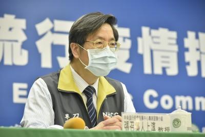 武漢肺炎4人出院又復陽 2人3採陰性準備再次解隔離