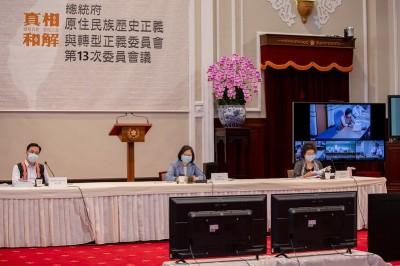 原轉會3年運作有成 原民會報告7項碩果