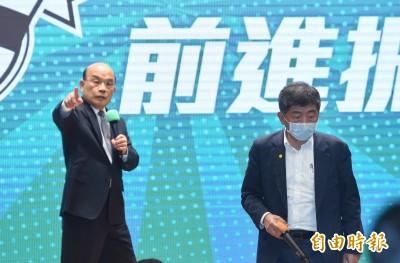 蘇貞昌:台灣轉守為攻大膽一點 拜託陳時中逐漸放寬活動限制