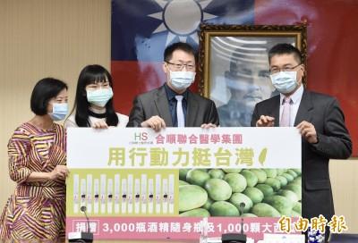 瓜農患癌又遭疫情衝擊 徐國勇募資買千顆西瓜紓困