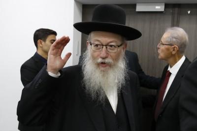 謠言終結站》網傳以色列衛生部長仇同後確診 查為錯誤訊息