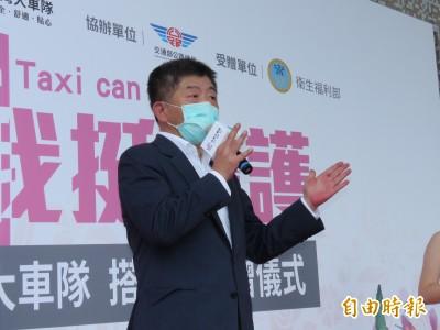 宣告台灣防疫初步成功!陳時中歸功全民:水準高、利人利己