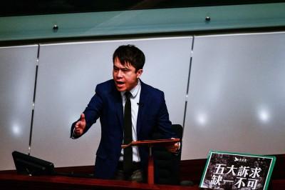 香港人反抗》曾轟林鄭「蔡英文都要感謝你」 鄺俊宇今晚被捕