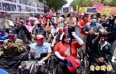 婦聯會被廢止號召300人抗議 雷倩:上街頭是官逼民反
