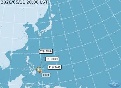 「黃蜂」24小時內可能生成 氣象局發布「颱風消息」