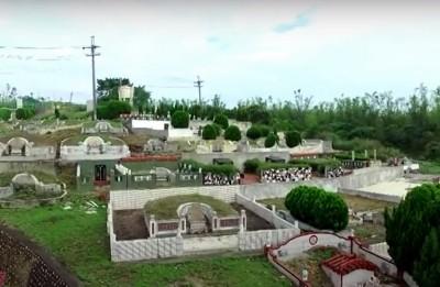 中市第一花園公墓合法啟用  管理辦法今通過備查