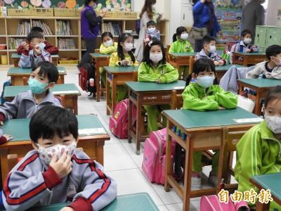 嘉縣宣布機關學校不強制戴口罩 新北暫不跟進
