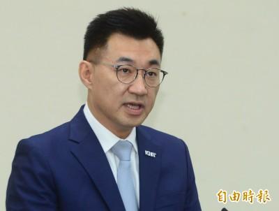 江啟臣召開罷韓因應會議 定調不激化反對、贊成雙方對立
