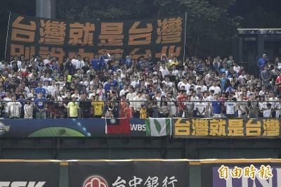 美民調僅4%台灣人自認「中國人」 學者:大勢難逆
