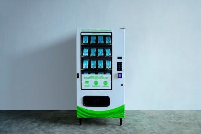 新加坡「雷蛇」也設口罩販賣機 先免費送500萬片
