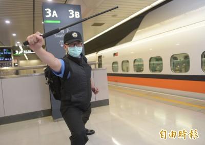 高鐵配車安保全 人人有武術段位