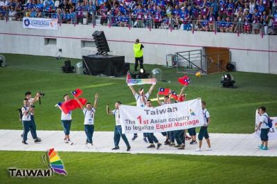 同婚滿周年 北市宣告:申辦2026世界同志運動會
