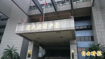宛如鰥夫!中國妻剛抵台就失蹤 苦情夫找了17年獲判離婚