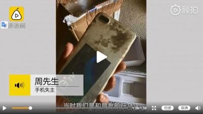 奇!中國男手機掉河裡8個月 漁民撈到送回竟完好無損