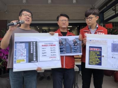 韓國瑜為參選總統公開抱歉 尹立:鱷魚的眼淚、不要受騙