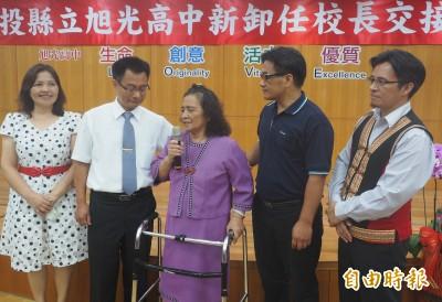 新任原民會副主委谷縱‧喀勒芳安 校長大哥:他曾是樂團主唱