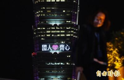 台灣與史丹佛合作找「最短安全隔離期」 準備重啟國際旅遊