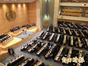 中國就是要卡台》世衛以兩決議「一個中國」拒台 實則原文未提台灣