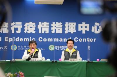 台灣仍未收到WHA邀請 陳時中:將遞交抗議函嚴正抗議