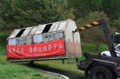 最高罰3千! 玉山撤光垃圾子車  6月起須自帶垃圾下山