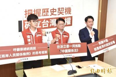 蔡總統第二任期明上路 台灣基進︰把握歷史契機建立台灣主權