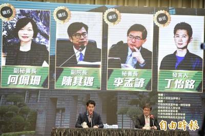 新內閣女閣員僅2.63% 性平會民間委員:違反蔡總統承諾