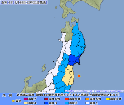 日本福島近海發生規模5.3地震 東電急檢查2核電廠