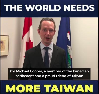 520新局》加拿大拼字哥議員超有心!自製影片賀蔡總統就職
