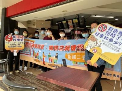 打卡抽好禮!台南10大連鎖業者聯手推無菸騎樓
