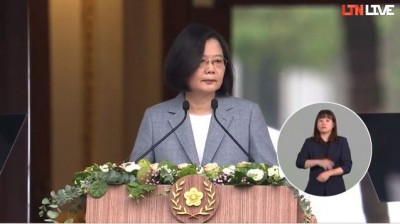 520新局》就職中華民國第15任總統 蔡英文演說中、英全文