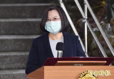 蔡英文演說將強調主權 美專家分析:她是北京難以對付的對手