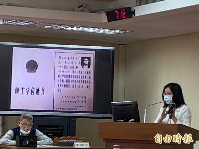 陳玉珍不滿「中華民國台灣」說法 管碧玲拿她學位證書打臉