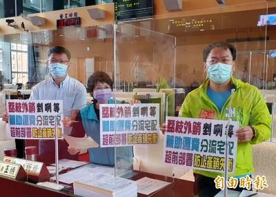 台中荔枝外銷「疫」團糟 議員促超前部署救「價」