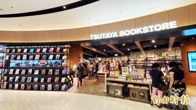 日本最美蔦屋書店進駐大立百貨 攜手聯邦銀刷卡回饋