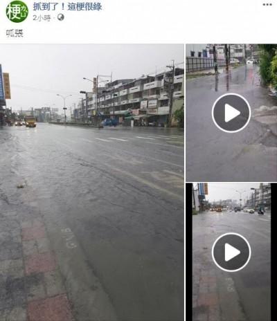 梅雨炸高雄! 網友PO仁武積水影片 酸:水上樂園開幕囉