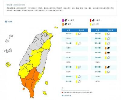 滯留鋒面影響 13縣市豪大雨特報