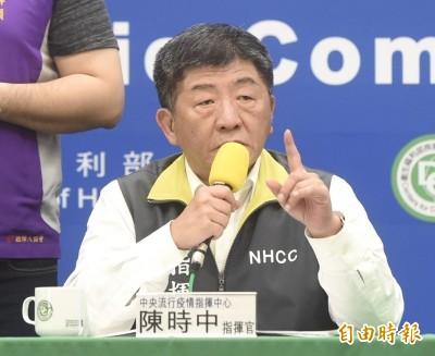 轉移疫情壓力? 中國連兩日辱「阿中部長」:專業無能、作秀在行